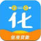 信用花花app下载v1.0