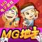 MG斗地主下载v1.0.2