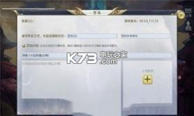 龙门侠客 v50.5.0 礼包版下载 截图