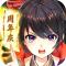 封神召唤师付费破解版下载v2.5.7