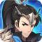 三国英雄志无限元宝版下载v1.0.2.0