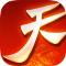 天下手游网易正版下载v1.1.10