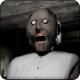 恐怖奶奶隐身版本下载v1.4.0.6