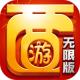 超梦西游无限版ios下载v1.0.0