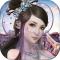 仙侠风云传说手游下载v1.7.0