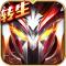 大天使之剑H5安装包下载v2.5.15