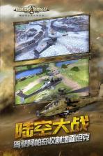 巅峰坦克 v1.21.0 九游版下载 截图