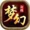 梦幻七雄九游版下载v1.0.4