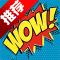 wow盒子漫画app下载V2.4