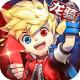 萌龙大作战手游下载v1.0.8