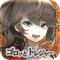 宝石与探险游戏下载v1.0