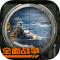 巅峰战舰全面战争下载v4.5.0