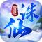 青灵诛仙官方版下载v2.4.1