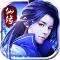 凡人飞仙传满v版下载v6.0.0