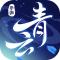 青云诀高资源服下载v1.6.0