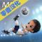 Mobile Soccer League中文版下载v1.0.21