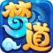 梦道天宫游戏下载v4.0.1