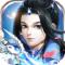 梦幻仙道游戏下载v1.0