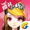 QQ飞车手游婚礼版本下载v1.9.0.12492