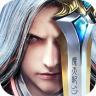 魔天记3D v2.28 私服下载