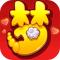 梦幻西游手游猪年版本下载v1.206.0