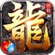 热血战纪九游版下载v1.3.1