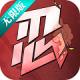 木叶忍者海量版ios下载v1.0.0