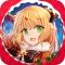 苍之纪元互通服下载v1.0.471