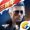 cf手游最终12小时版本下载v1.0.60.280