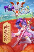 忍者大乱斗 v3.2.4 手游下载 截图