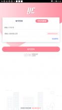 游乐红包 v1.0.8 app下载 截图