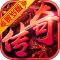 龙城秘境BT变态版下载v1.1.0