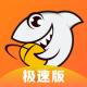 斗鱼极速版app下载v2.1.0