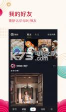 抖音短视频 v9.9.0 app下载 截图