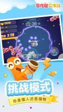 贪吃蛇大作战4.2.13 版本下载 截图
