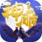 神雕侠侣2最新版下载v1.0.1