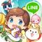 LINE我的庄园萌萌消游戏下载v0.1.55