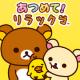 大收集轻松熊下载v2.2.8