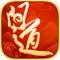问道手游3周年版下载v2.039.0604