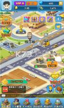 首富局中局 v1.0.2 游戏下载 截图