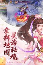 青云诀手游 v1.9.8 下载 截图