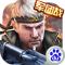 枪战英雄最新版下载v0.6.4.000