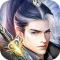 武斗仙元最新版下载v1.0.0