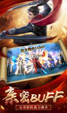 武斗仙元 v1.0.0 最新版下载 截图