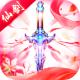 凤舞江湖游戏下载v1.5.4