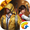 和平精英锄草鸡app下载v2.0
