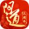 问道手游乐嗨嗨版下载v2.039.0604