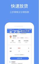 一品花 v1.0 app下载 截图