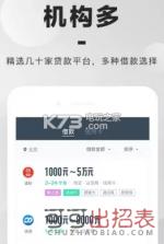 至上钱包 v1.0 app下载 截图