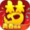 梦幻西游手游超变版下载v1.242.0